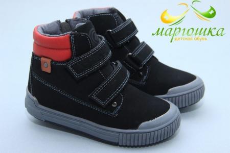 Ботинки Clibee P520-2 для мальчика чёрные