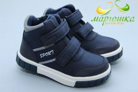 Ботинки С.Луч Q702-1 для мальчика синие