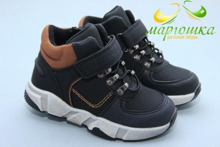 Ботинки С.Луч Q283-2 для мальчика чёрные