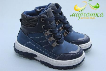 Ботинки С.Луч Q2298-1 для мальчика синие