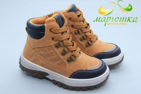 Ботинки С.Луч Q2298-3 для мальчика бежевые