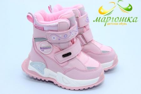 Ботинки Tom.M 9531A для девочки розовые