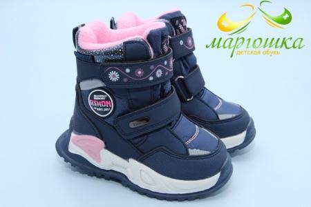 Ботинки Tom.M 9531B для девочки синие