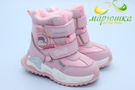 Ботинки Tom.M 9527A для девочки розовые