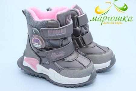Ботинки Tom.M 9527D для девочки стальные