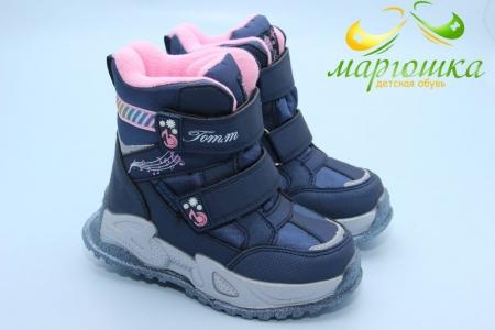 Ботинки Tom.M 9588B для девочки синие