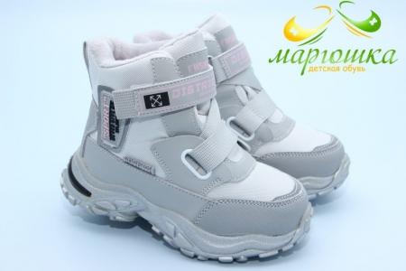Ботинки Tom.M 9585D для девочки серые