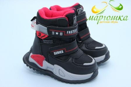 Ботинки Tom.M 9408A для мальчика чёрные