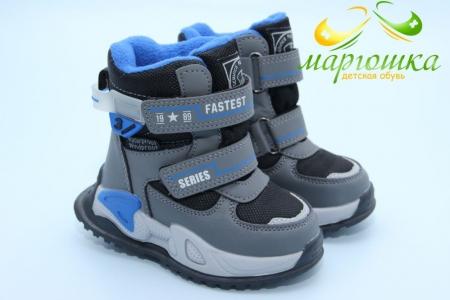 Ботинки Tom.M 9408C для мальчика серые