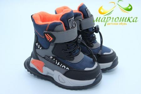 Ботинки Tom.M 9409C для мальчика