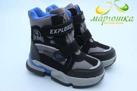 Ботинки Tom.M 9380B для мальчика серые