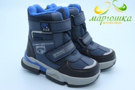 Ботинки Tom.M 9379C для мальчика синие