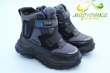 Ботинки Tom.M 9552C для мальчика