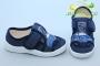 Тапочки Waldi 0152 для мальчика синие