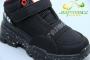 Ботинки Apawwa MQ54-1 для мальчика чёрные
