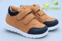Ботинки С.Луч Q121-2 для мальчика коричневые