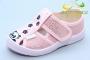 Тапочки Waldi 0185 для девочки розовые