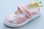 Тапочки Waldi 0200 для девочки розовые