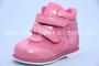 Ботинки Tom.M C-T02-81-A для девочки розовые (G)