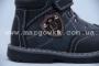 Ботинки BIKI 3958A для мальчика (A)