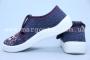Тапочки Waldi 225-668-1 для мальчика синие (A)