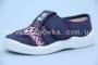 Тапочки Waldi 225-668 для мальчика синие (A)