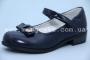 Туфли Tom.M C-T14-51-A для девочки синие (A)