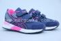 Кроссовки Bessky QX879-9 для девочки синие (A)