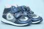 Ботинки Солнце XT17-12BLUE для девочки синие (G)