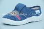 Тапочки Waldi 297-670 для мальчика синие (A)