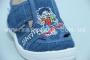 Тапочки Waldi 60-677 для мальчика синие (G)