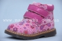 Ботинки С.Луч M1178-1 для девочки (G)