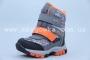 Ботинки Tom.M 1563D для мальчика серые (G)