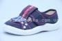 Тапочки Waldi 0021 для мальчика синие (A)
