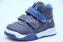 Ботинки Солнце PT84-1B для мальчика синие (A)