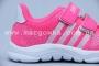 Кроссовки EeBb B333-4 для девочки розовые (G)