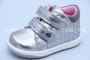 Ботинки С.Луч A7278-2 для девочки серебряные МАЛОМЕРЯТ! (A)