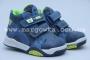 Ботинки Солнце PT88-1B для мальчика синие (G)
