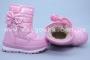 Дутики Tom.M C-T08-18-C для девочки розовые (A)