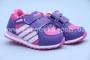 Кроссовки Fieerinni A075-3 для девочки фиолетовые (A)