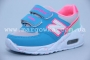 Кроссовки TomWins 4044-2C для девочки голубые (G)