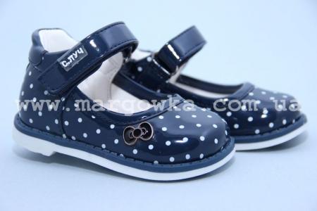 Туфли С.Луч G7818-2 для девочки синие. МАЛОМЕРЯТ! (A)