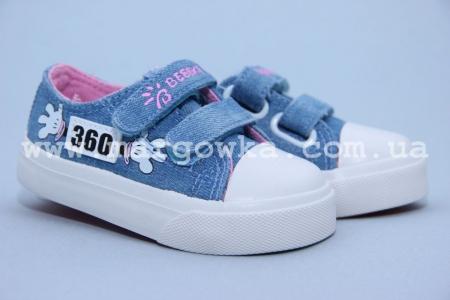 Кеды Bessky 6360-2 для девочки голубые (A)