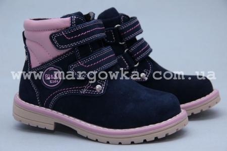 Ботинки BIKI 3952A для девочки синие (A)