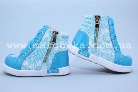 Ботинки Tom.M C-T02-64-G для девочки голубые (G)