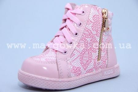 Ботинки Tom.M C-T02-64-A для девочки розовые (G)