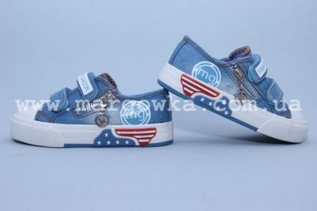 Кеды Bessky 6375-2 голубые (A)