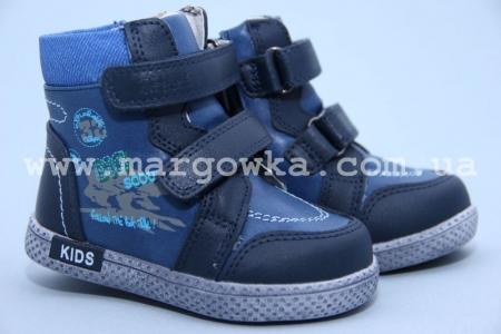 Ботинки Tom.M C-T02-66-C для мальчика синие (G)