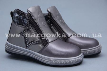 Ботинки Tom.M 5094C для девочки серебристые (A)