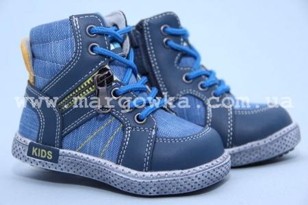Ботинки Tom.M C-T02-65-C для мальчика синие (A)